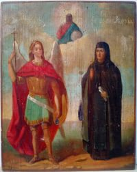 Russian Icon depicting Saint Michael the Archangel and Holy Monastic Martyr Saint Eudokia of Heliopolis