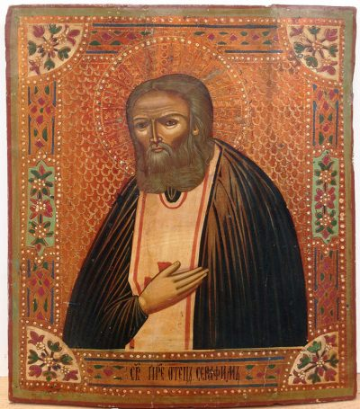 Russian Icon - Saint Hermit Seraphim of Sarov