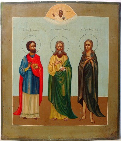 Russian Icon depicting Three Orthodox Saints: St. Martyr Domian, St. Simeon God Receiver, and St. Mary of Egypt