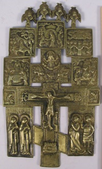 Russian Orthodox brass Crucifix cross with mourners, 4 Serphim, and selected Feasts
