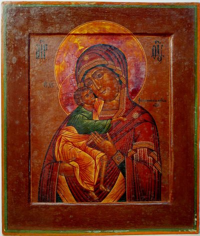 Russian Icon - Feodorovskya Mother of God