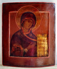 Russian Icon - The Virgin Mary from the Deisis Row