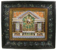 Frame Reliquary with relics of St Paschal Baylon, the Virgin Mary & 23 Important Saints