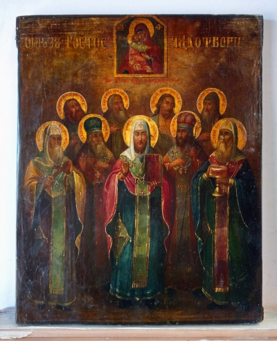 Russian Icon - Nine Miracleworking Saints of the Town of Rostov