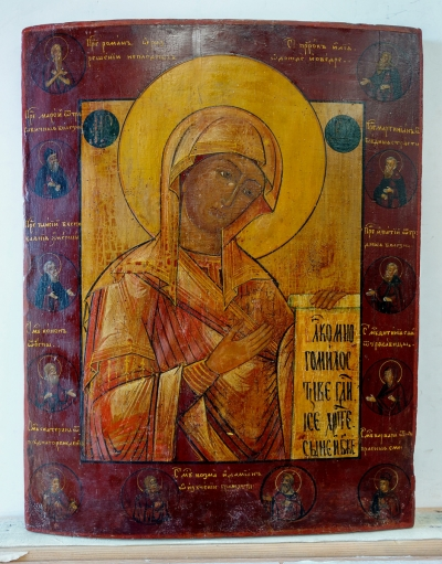 Russian Icon - The Most Holy Mother of God with Prophets & Monastic Saints