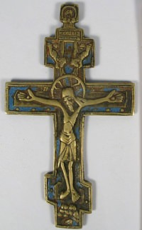 Small Russian Brass Crucifix Cross