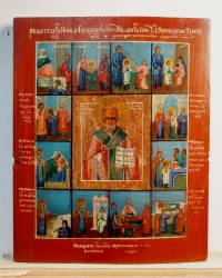 Russian Icon - St. Nicholas the Wonderworker of Myra with vita - scenes of his life and miracles