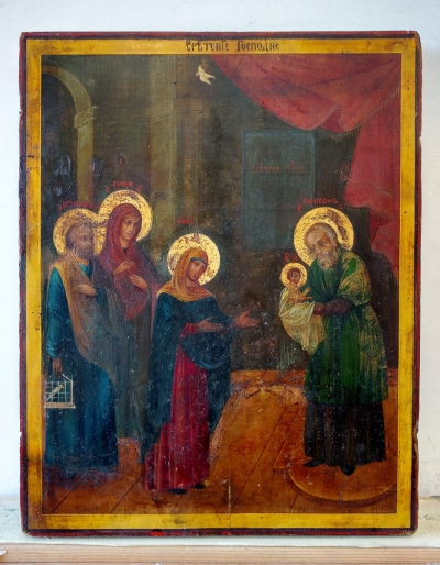 Russian Icon - Presentation of Christ at the Temple