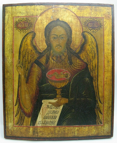 Russian Icon - St. John the Forerunner, Angel of the Desert