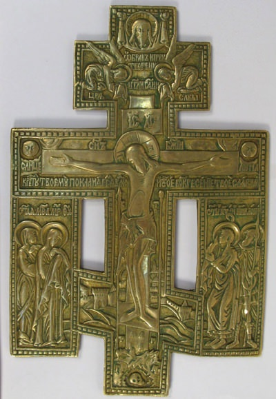 Russian Old Believer's large brass Crucifix kiot cross with mourners