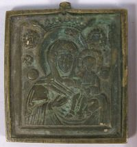 Small Russian brass plaquette depicting Our Lady of Iveron
