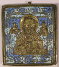 Medium Russian brass plaquette icon depicting Saint Nicholas, Miracleworker of Myra