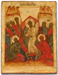 Russian Icon - Descent of Christ into Hades