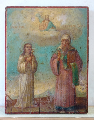 Russian icon - Two Orthodox Saints: Martyress Vera & Nicephorus (Nikifor) of Constantinople