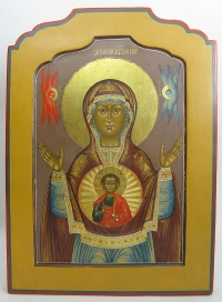 Fine Russian Icon - Our Lady of the Sign