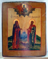 Russian Icon - Saints Venerable Stephan of Makhra & Abraham of Bulgaria