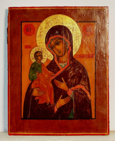 Russian Icon - The Three-Handed Mother of God