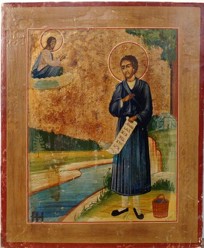 Russian Icon - Saint Simeon of Verkhotursk, Holy Patron of Fishermen