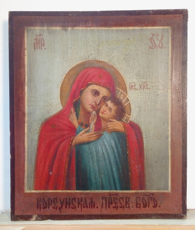 Russian Icon - Our Lady of Korsun