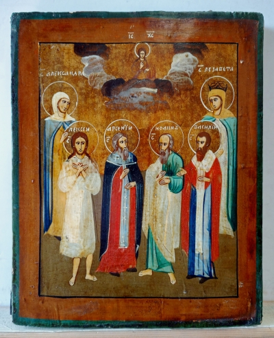 Russian Icon - Selected Saints: St. Alexandra of Rome, St. Alexey Man of God, St. Arsenios the Cappadocian, St. John, St. Basil the Great & St. Elizabeth of Hungary,