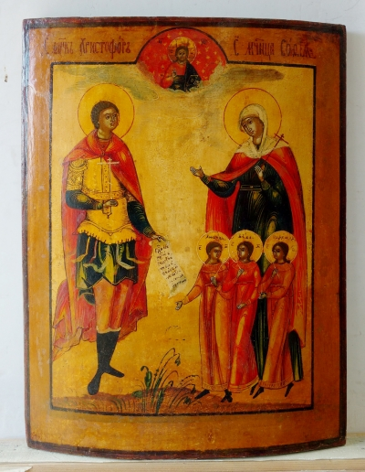 Russian Icon - St Christopher Martyr with St Sophia & Her Daughters
