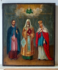 Russian Icon - Orthodox Saints: St John Martyr, St Peter Mitropolitain & St  Olga Princess