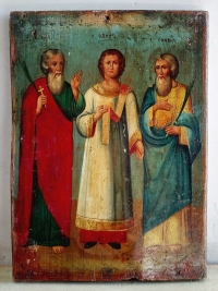 Russian Icon - Saint Martyrs Shamona, Guria & Abibus of Edessa (Samon, Gury & Aviv) - Patrons of the Holy Matrimony