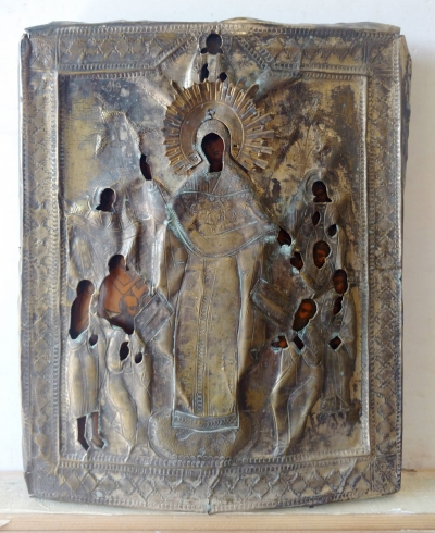Russian Icon - Joy to All Who Sorrow Mother of God in brass oklad cover