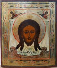 Russian Icon - The Holy Mandylion (Image of Jesus Christ not made by human hands)