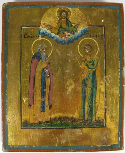 Russian Icon - Prophet Moses and Saint Boniface