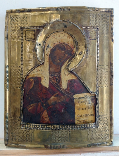Russian Icon - The Virgin Mary from the Deisis Row in brass oklad