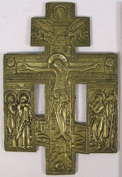 Russian Old Believer's medium brass Crucifix kiot cross with mourners