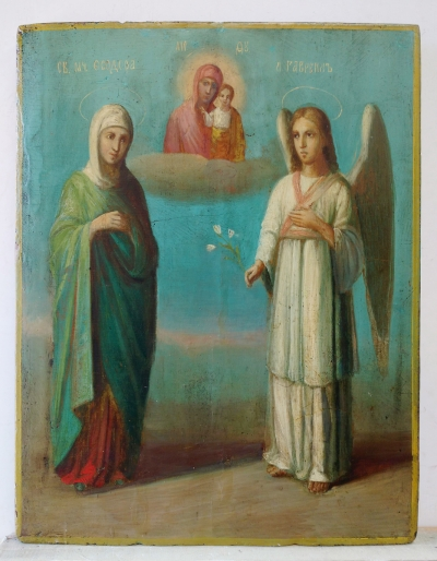 Russian Icon - St. Theodora Martyr and St. Gabriel the Archangel