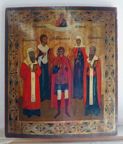 Russian Icon - 5 Selected Saints: St Michael the Archangel, St Alexius, St Nikanor, St Anne, & St Antipias
