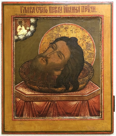 Russian Icon - The Severed Head of St. John the Forerunner (John the Baptist)