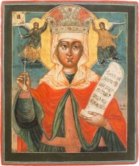 Russian Icon - Saint Paraskevi of Iconium, Patron of the Holy Matrimony