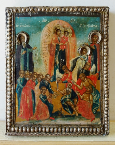Russian Icon - Joy to All Who Sorrow Mother of God in silver oklad