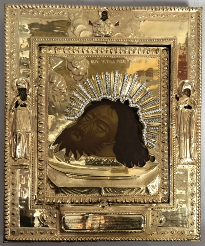 Russian Icon - the Severed Head of St. John the Baptist in gilt silver cover