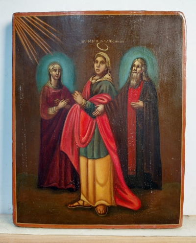 Russian Icon - Blessed Penitent Maria of Edessa