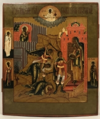 Fine Russian Icon - The Beheading of St John the Baptist