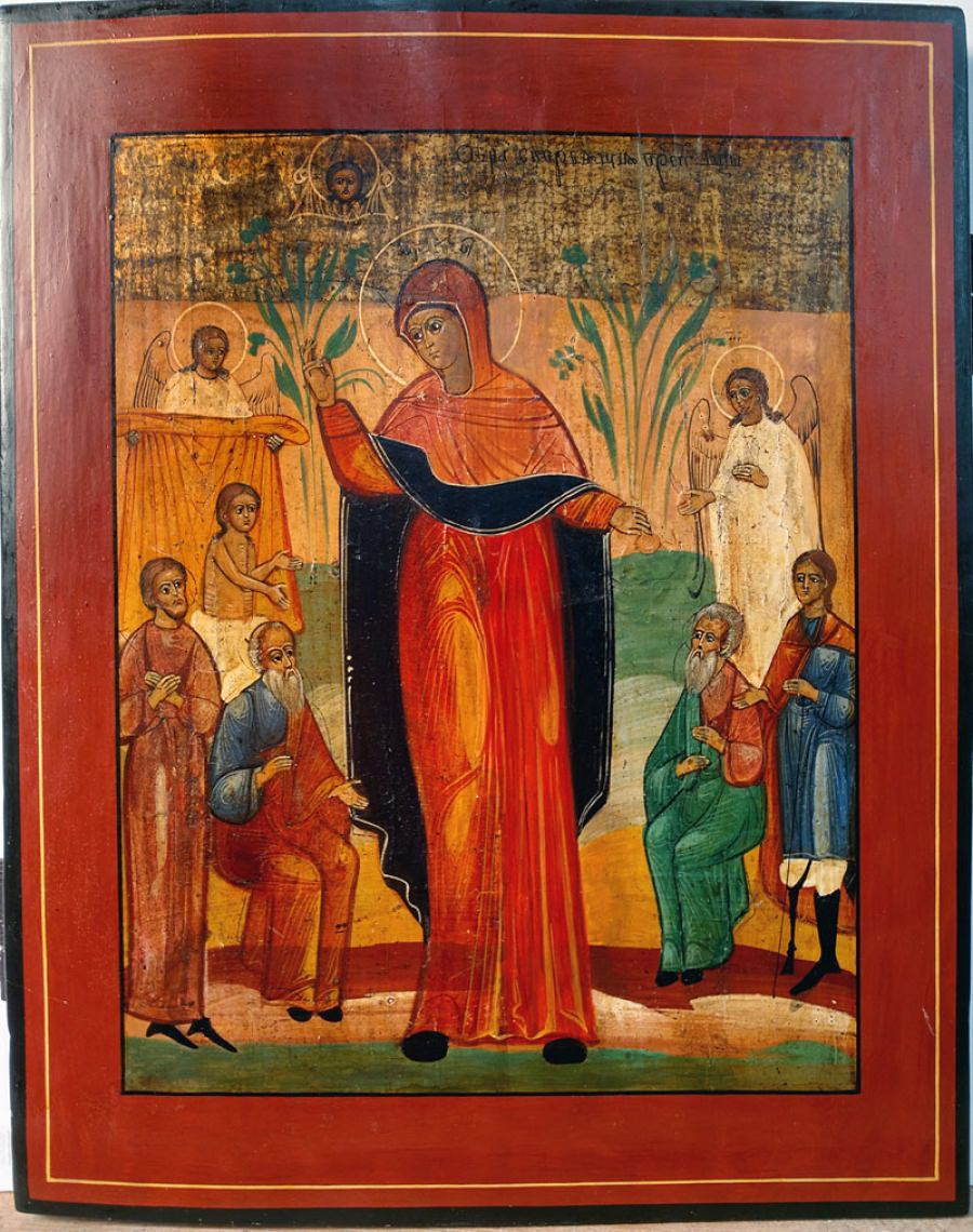 Joy of All Who Sorrow - Icon of the Mother of God: Description, History, Prayer 77