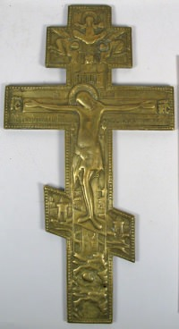 Extra large Russian Orthodox brass Crucifix cross