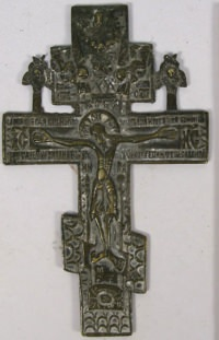 Small Russian Orthodox brass Crucifix cross with Seraphim