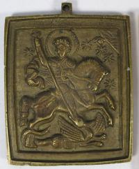 Small Russian brass plaquette depicting Miracle of Saint George Slaying the Dragon