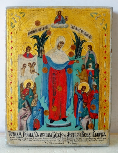 Russian Icon - Joy to All Who Sorrow Mother of God of Saint Petersburg