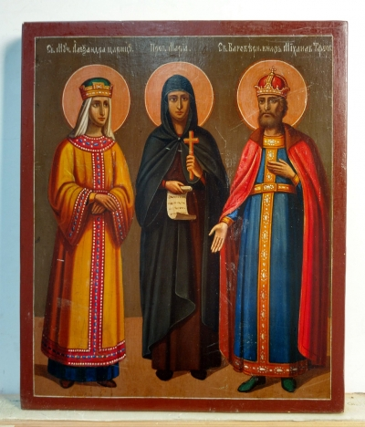 Three Orthodox Saints: Sts. Empress Alexandra Martyr, Blessed Maria, and Prince Mikhail