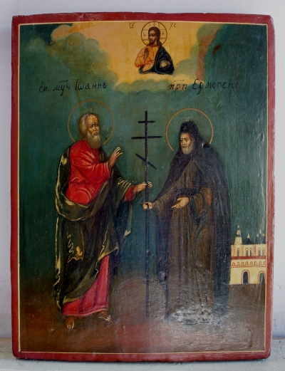 Russian Icon - 2 Saints: St Martyr John & St Venerable Ermogenus the Patriarch of Moscow and All-Russia