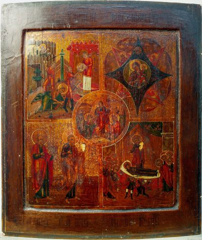 Russian four-part icon depicting Descent to the Hades, Severing Head of Saint John the Baptist, Our Lady of the Unburnt Bush, and The Dormition of Theotokos