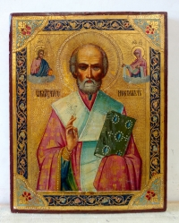Russian Icon - St. Nicholas the Wonderworker of Myra