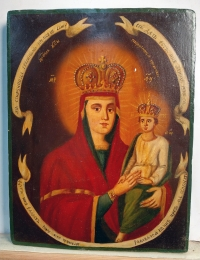 Russian Icon - Surety of Sinners Mother of God